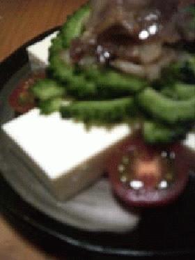 豆腐+ゴーヤのサラダ・中華taste