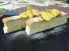 よもぎのスフレチーズケーキ