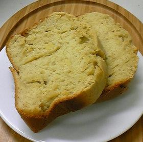 HBにおまかせ♥簡単バナナパウンドケーキ