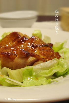 ウチの黄金比♪鶏の照り焼き