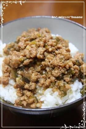 魯肉飯の画像 p1_20