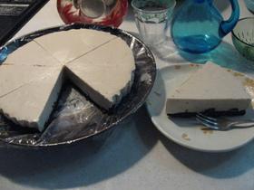 好きなフレーバーで レアチーズケーキ