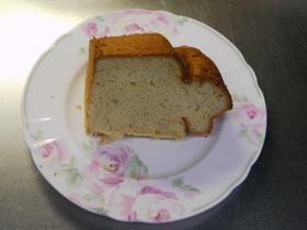 ヘーゼルナッツパウダーのシフォンケーキ