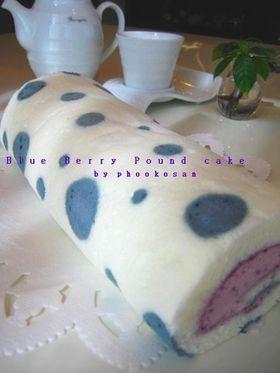 ブルーベリーヨーグルトのロールケーキ