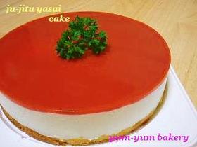 充実野菜deレアチーズケーキ