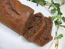 ◇食物繊維でダイエット★チョコケーキ◇