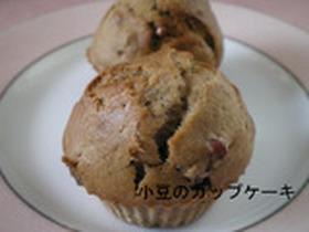 あずき(*´ェ`*)カップケーキ