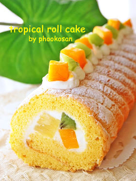 トロピカルなココナッツロールケーキ♪