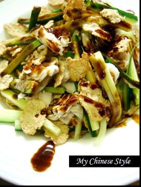 鶏ささみの北京ダックソース
