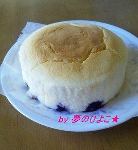ブルーベリー入り★スフレチーズケーキ