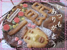 心を込めて贈ろう ❤ 似顔絵クッキー ❤