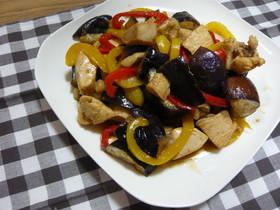 ナスとパプリカの黒酢鶏肉炒め