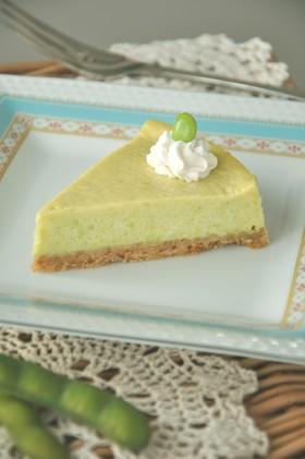*枝豆チーズケーキ(ずんだチーズケーキ)