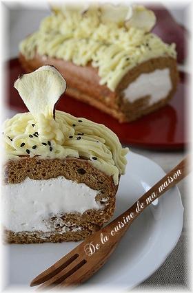 黒糖風味の芋んブランロールケーキ
