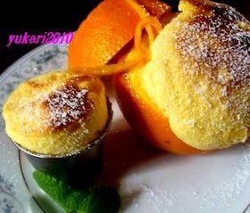 米粉でオレンジスフレ
