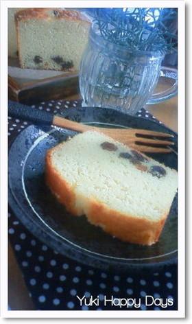 *しっとりクリームチーズのパウンドケーキ
