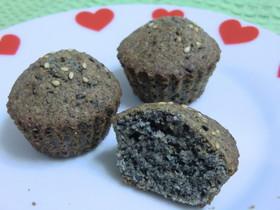 黒ゴマの小さなカップケーキ