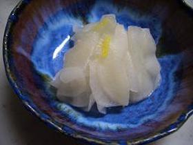 大根の甘酢漬け(柚子風味)