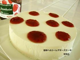 水切りヨーグルトで簡単レアチーズケーキ
