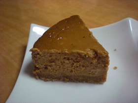 ヘルシー*キャラメルチーズケーキ