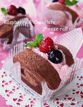 ラズベリー&チョコのチーズロールケーキ