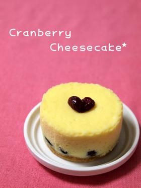 計量いらず★クランベリーチーズケーキ