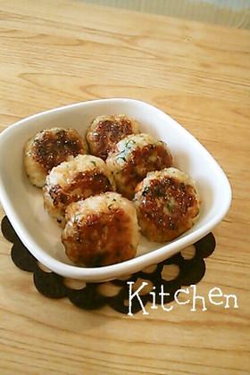 おやこレシピ☆桜エビと青菜の五平餅風