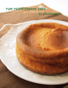 ラムレーズンの焼きチーズケーキ