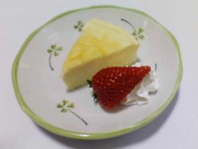 やさしい☆スフレチーズケーキ