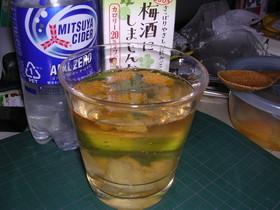 梅酒サングリア