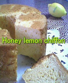 Honey lemon chiffon♪(全卵使用)