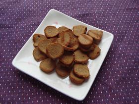 ドーナツを焼いたら… 黒焼き玄米クッキー