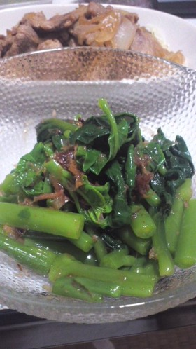 【クックパッド】簡単&美味しい《つるむらさきレシピ》20選