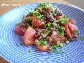 牛肉とトマトのさっぱり夏炒め