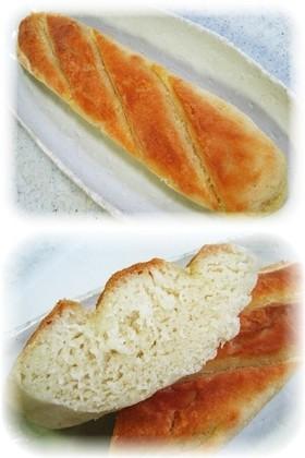 米粉のフランスパン!!(もどき☆)