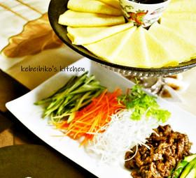 豚肉の甜麺醤炒めと彩り野菜で春餅