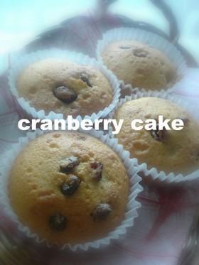 クランベリーカップケーキ