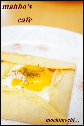 お食事用✽全粒粉クレープ生地
