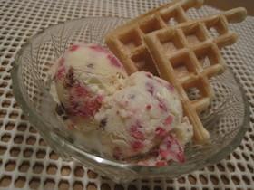 ラブポーションラズベリー&Wチョコアイス