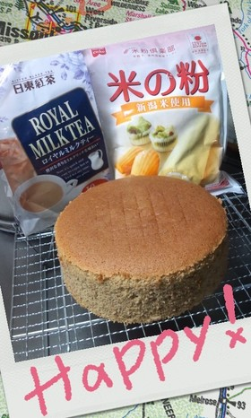 米粉でロイヤルミルクティースポンジ