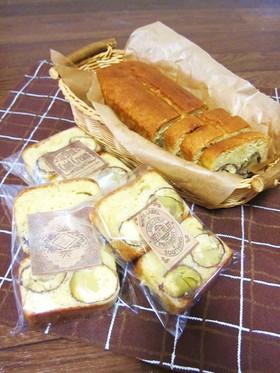 ❦秋です❦HMで簡単!栗のパウンドケーキ