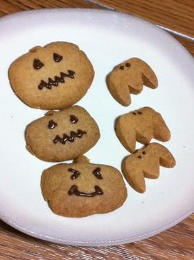 ホットケーキミックスでハロウィンクッキー