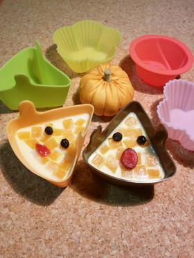 ハロウィンにも☆土鍋で簡単かぼちゃプリン