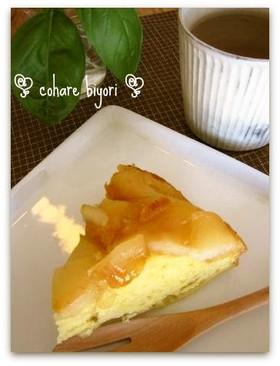 タルトタタン風アップルジンジャーケーキ