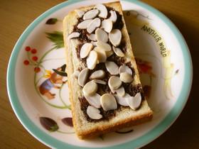 ●アーモンドチョコトースト●