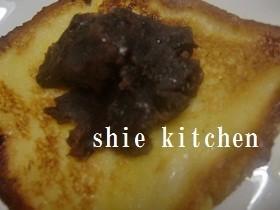 あんこ好きのフレンチトーストの食べ方☆