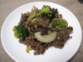 牛肉と玉ねぎ、ブロッコリーのカレー炒め