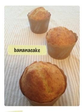 **バナナとクルミのカップケーキ**