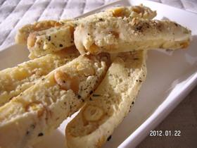 ひよこ豆とチーズのビスコッティ