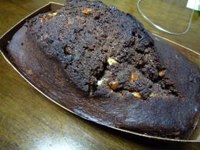第2段!!別立て★ココアパウンドケーキ